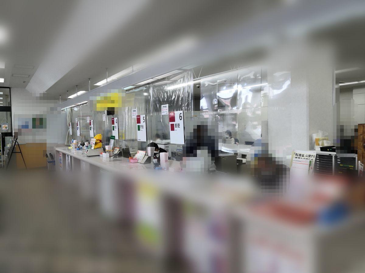 f:id:gouriki2020:20200421121933j:plain