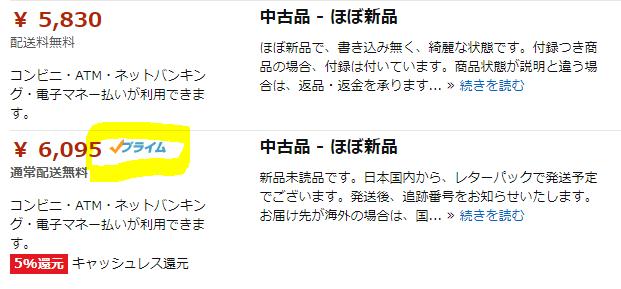 f:id:gouriki2020:20200423213010p:plain