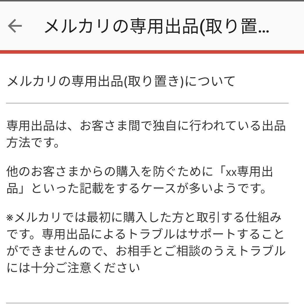 f:id:gouriki2020:20200430214719j:plain