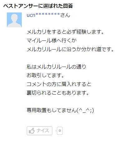 f:id:gouriki2020:20200430220654p:plain