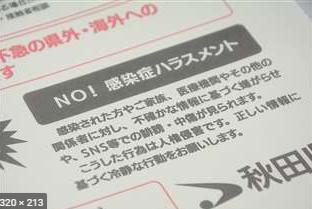 f:id:gouriki2020:20200501221506p:plain