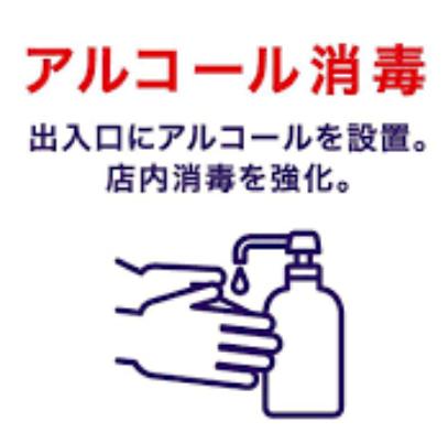 f:id:gouriki2020:20200502214320p:plain