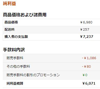 f:id:gouriki2020:20200511224245p:plain