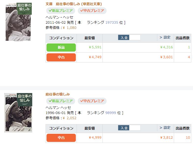 f:id:gouriki2020:20200515234628p:plain
