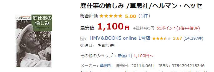f:id:gouriki2020:20200515235235p:plain