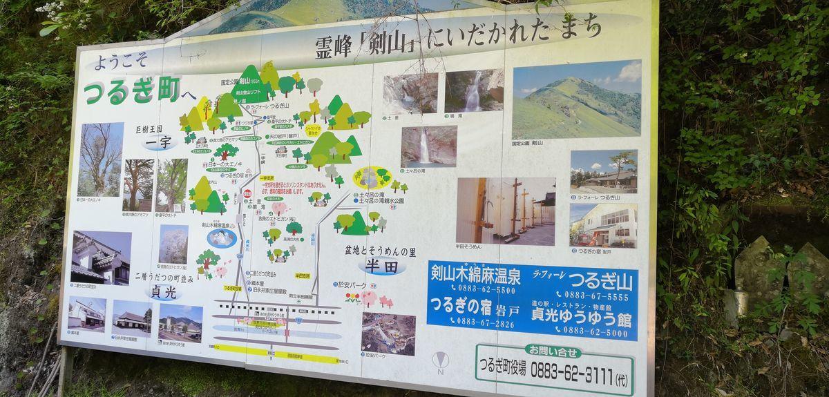 f:id:gouriki2020:20200519205453j:plain