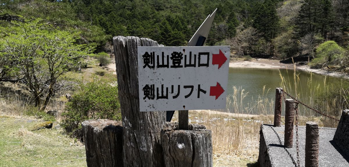 f:id:gouriki2020:20200519210040j:plain