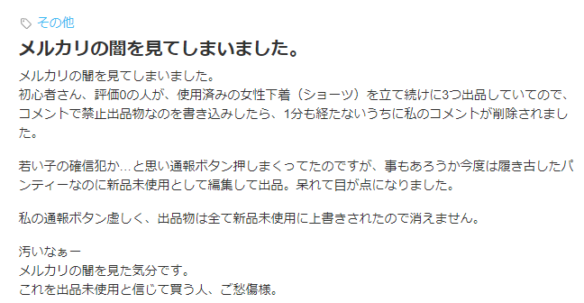 f:id:gouriki2020:20200520214823p:plain