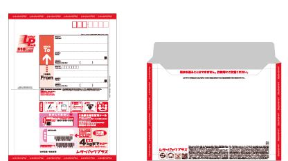 f:id:gouriki2020:20200522214723p:plain