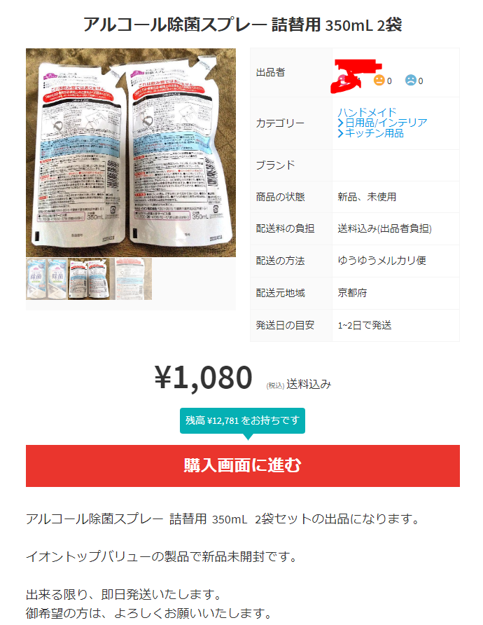 f:id:gouriki2020:20200523210307p:plain