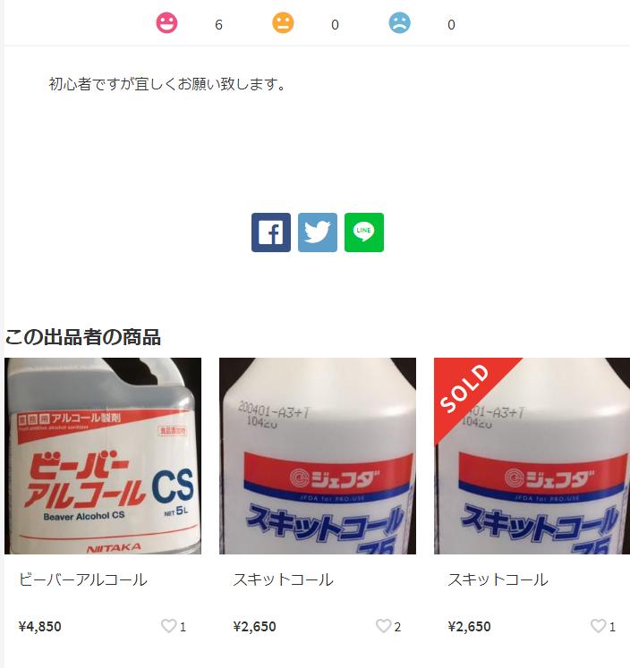 f:id:gouriki2020:20200523210802p:plain