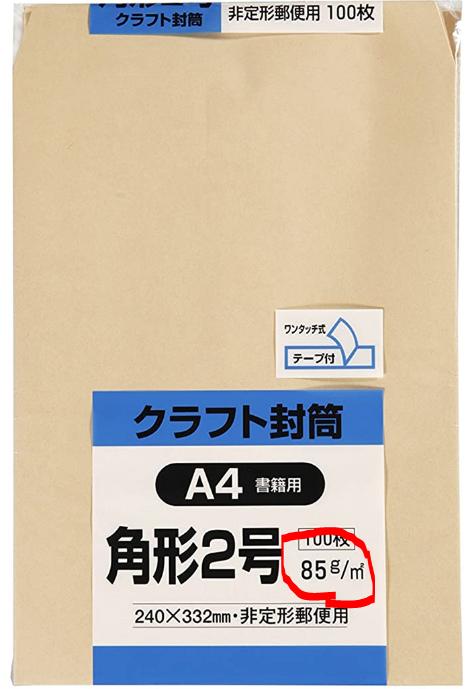 f:id:gouriki2020:20200527211801p:plain
