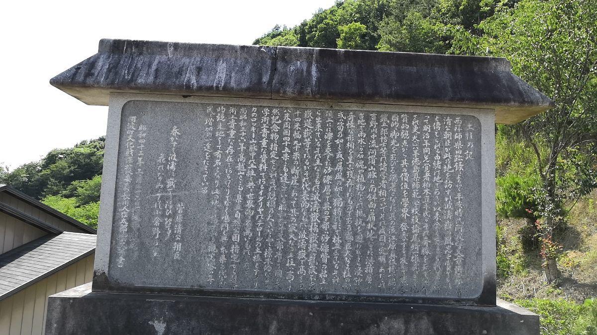 f:id:gouriki2020:20200528211231j:plain