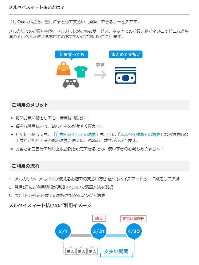 f:id:gouriki2020:20200602224604p:plain