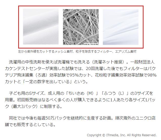 f:id:gouriki2020:20200615222647p:plain