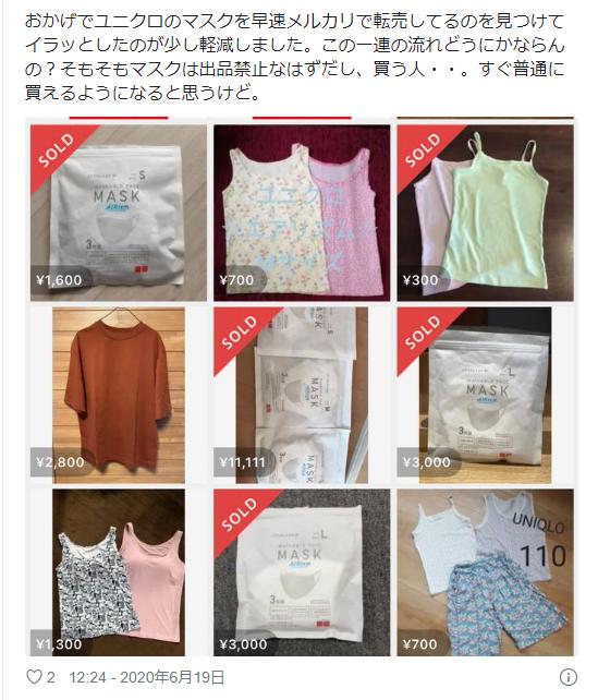 f:id:gouriki2020:20200622220407p:plain