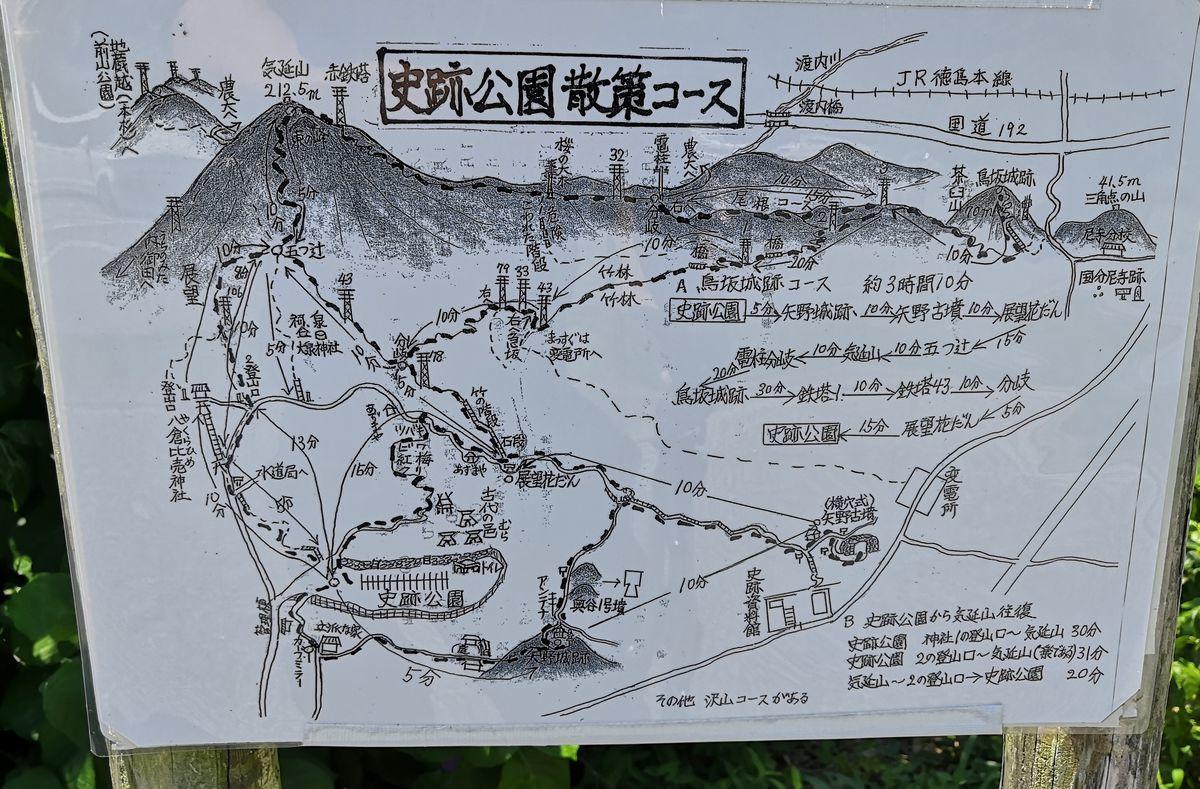 f:id:gouriki2020:20200624214553j:plain
