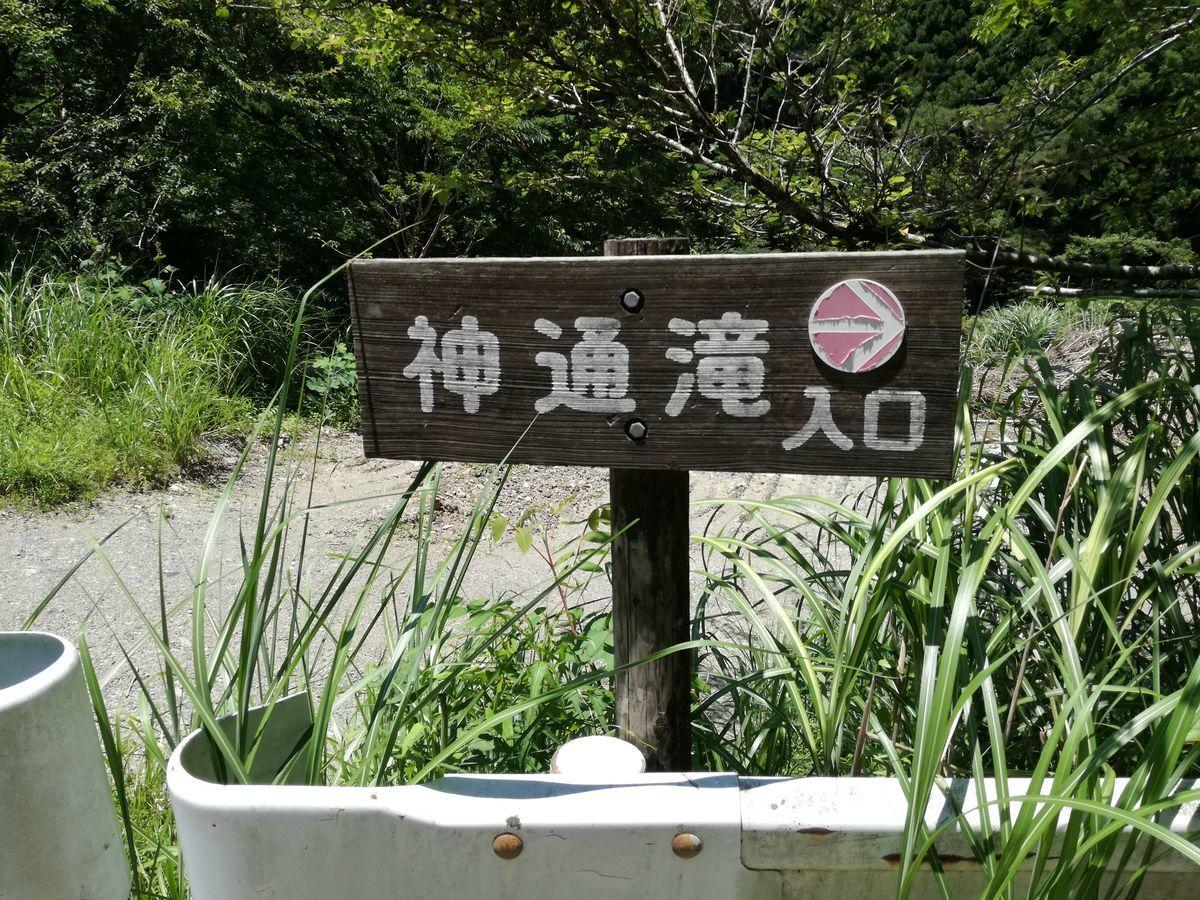 f:id:gouriki2020:20200626210358j:plain