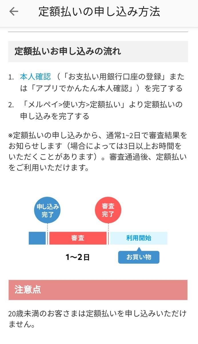 f:id:gouriki2020:20200708211238j:plain