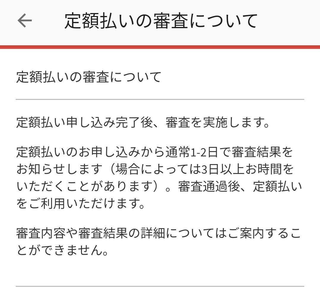 f:id:gouriki2020:20200708211256j:plain