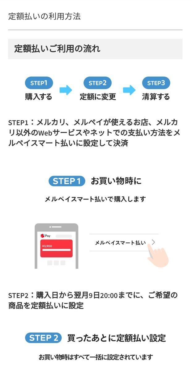f:id:gouriki2020:20200708211315j:plain