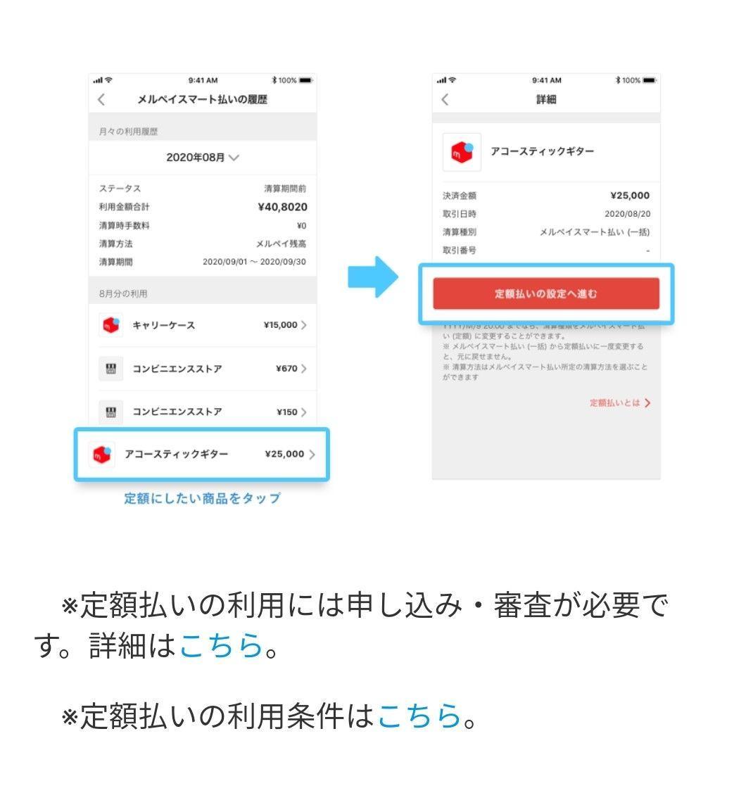 f:id:gouriki2020:20200708211634j:plain