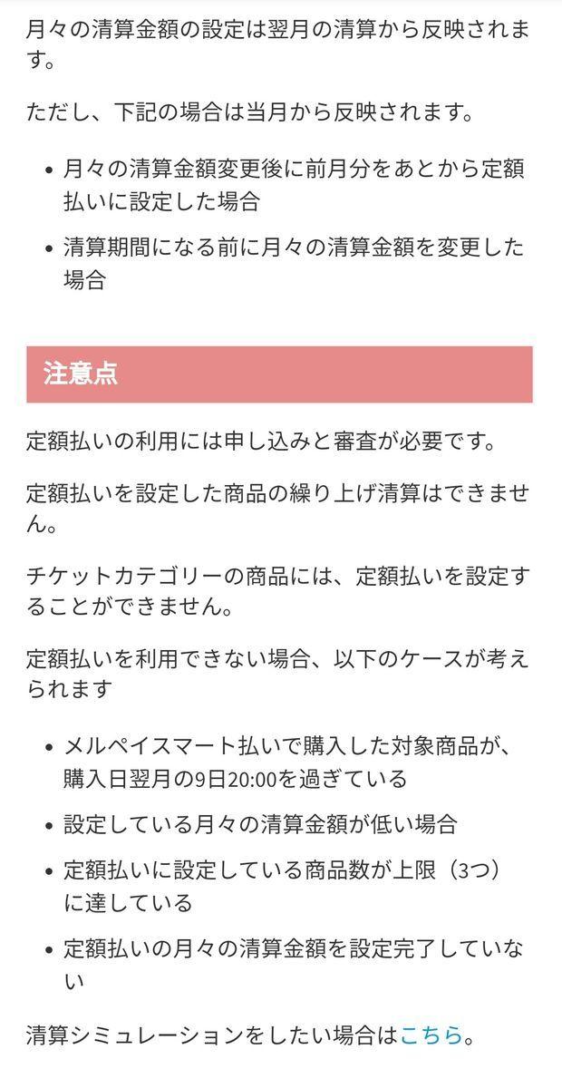 f:id:gouriki2020:20200708211712j:plain