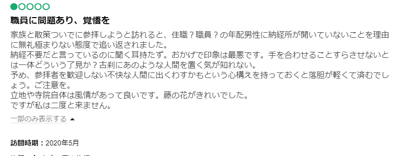 f:id:gouriki2020:20200721123818p:plain