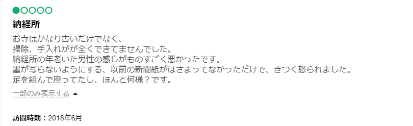 f:id:gouriki2020:20200721124503p:plain