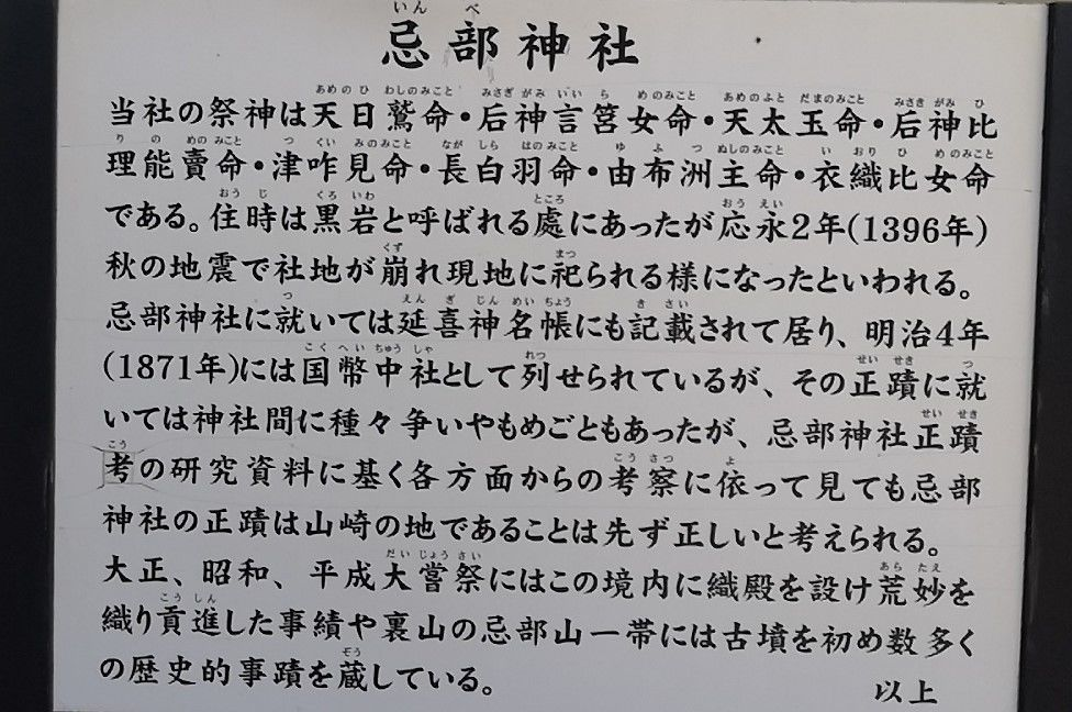f:id:gouriki2020:20200731210213j:plain