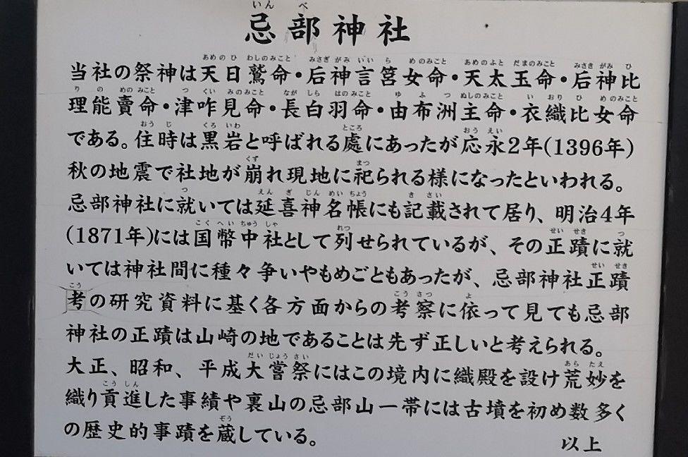 f:id:gouriki2020:20200801210145j:plain