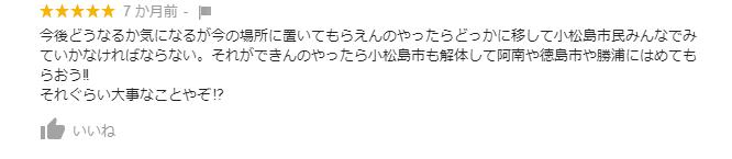 f:id:gouriki2020:20200803145339p:plain