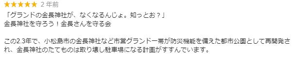 f:id:gouriki2020:20200803145518p:plain