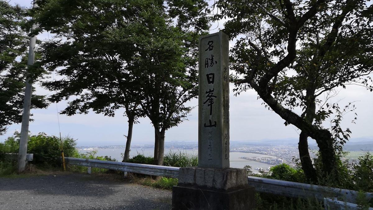 f:id:gouriki2020:20200803162342j:plain