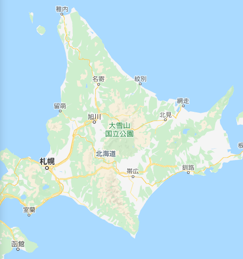 f:id:gouriki2020:20200804154034p:plain