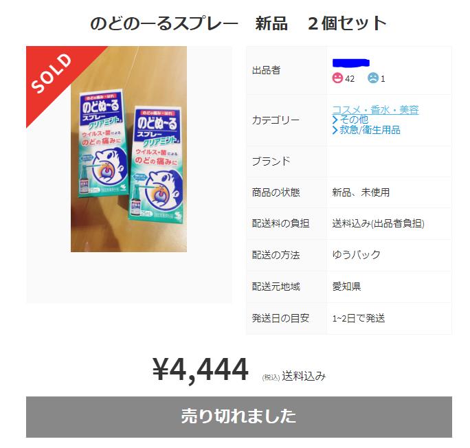 f:id:gouriki2020:20200805182735p:plain