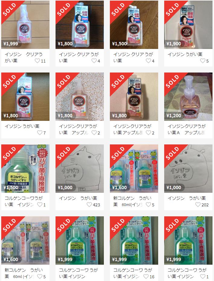 f:id:gouriki2020:20200805182745p:plain
