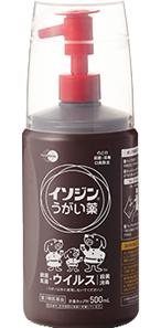 f:id:gouriki2020:20200805183904p:plain