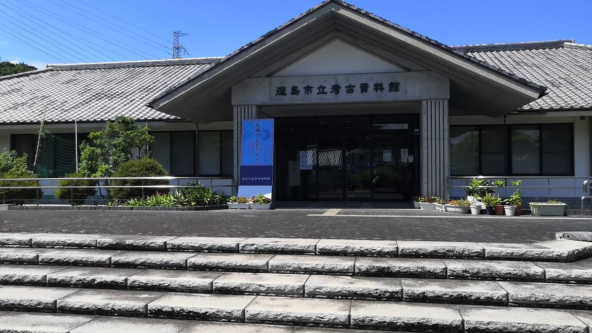 f:id:gouriki2020:20200812172030j:plain