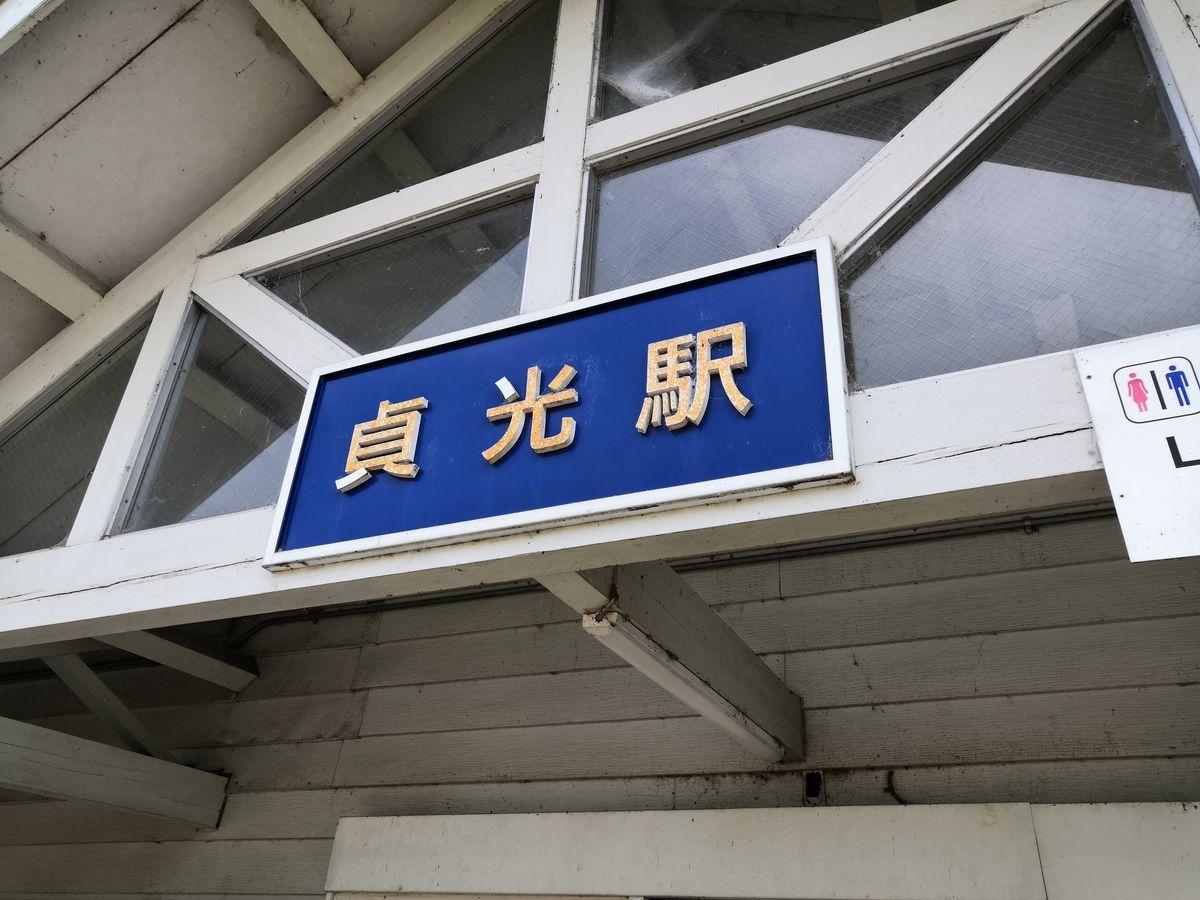 f:id:gouriki2020:20200823220353j:plain