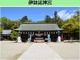f:id:gouriki2020:20200828142704p:plain