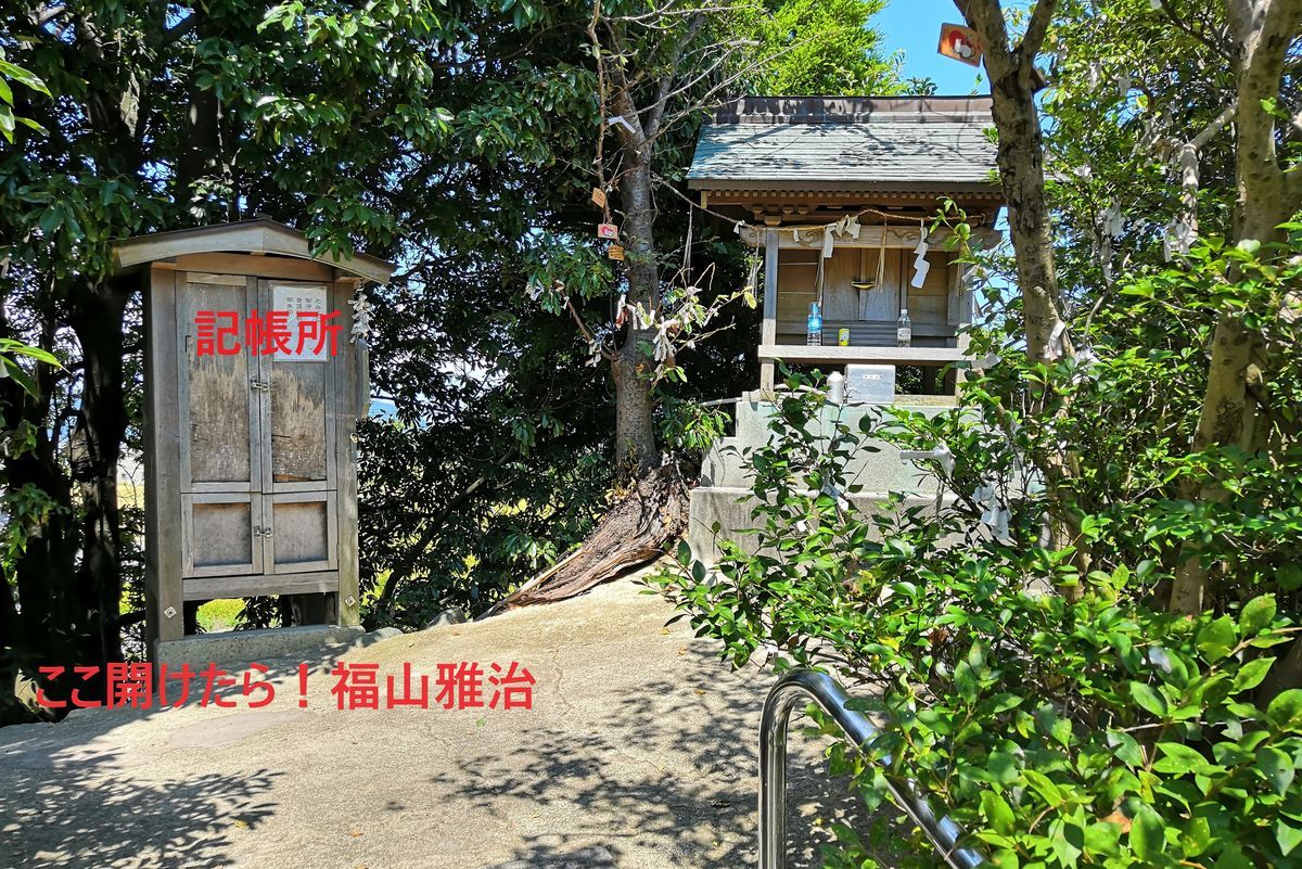 f:id:gouriki2020:20200830210436j:plain