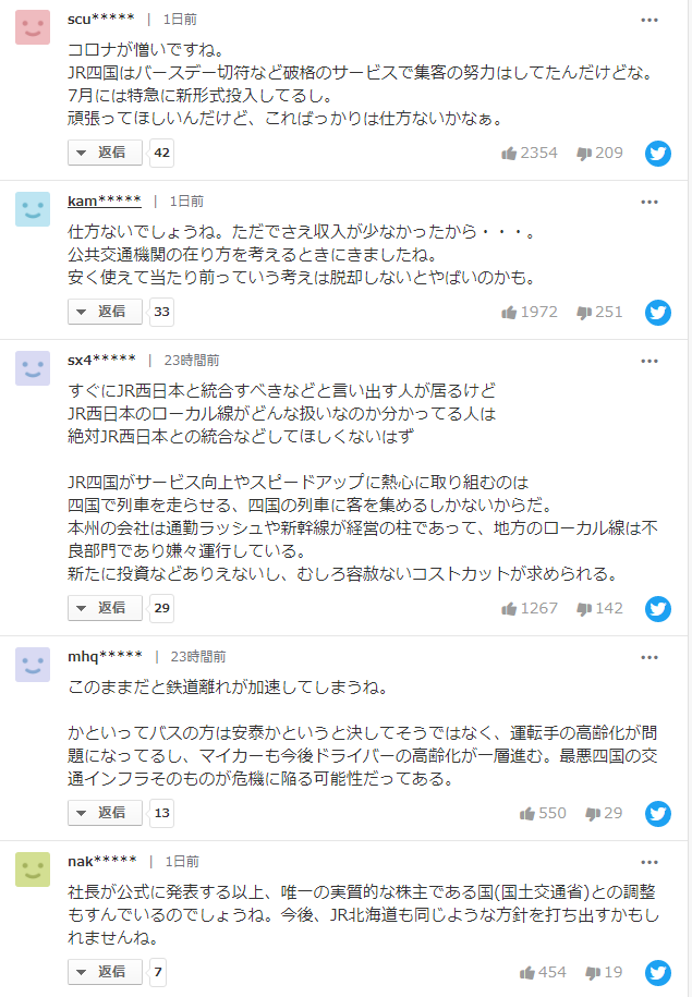 f:id:gouriki2020:20200901182431p:plain