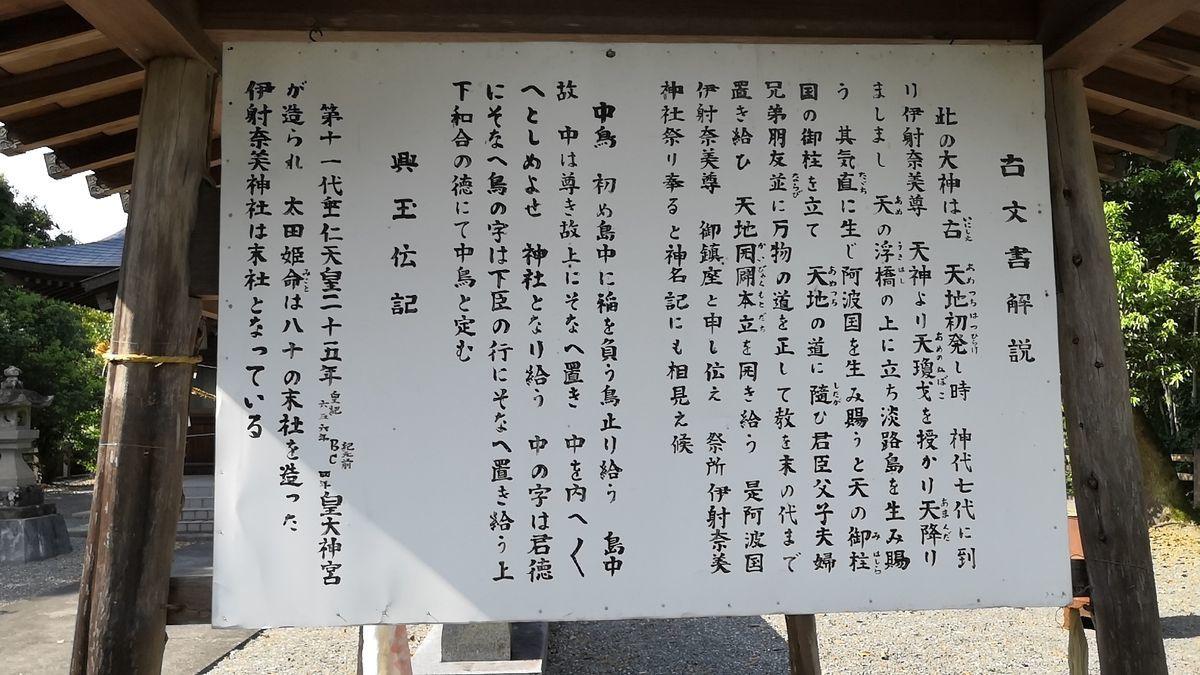 f:id:gouriki2020:20200906220737j:plain