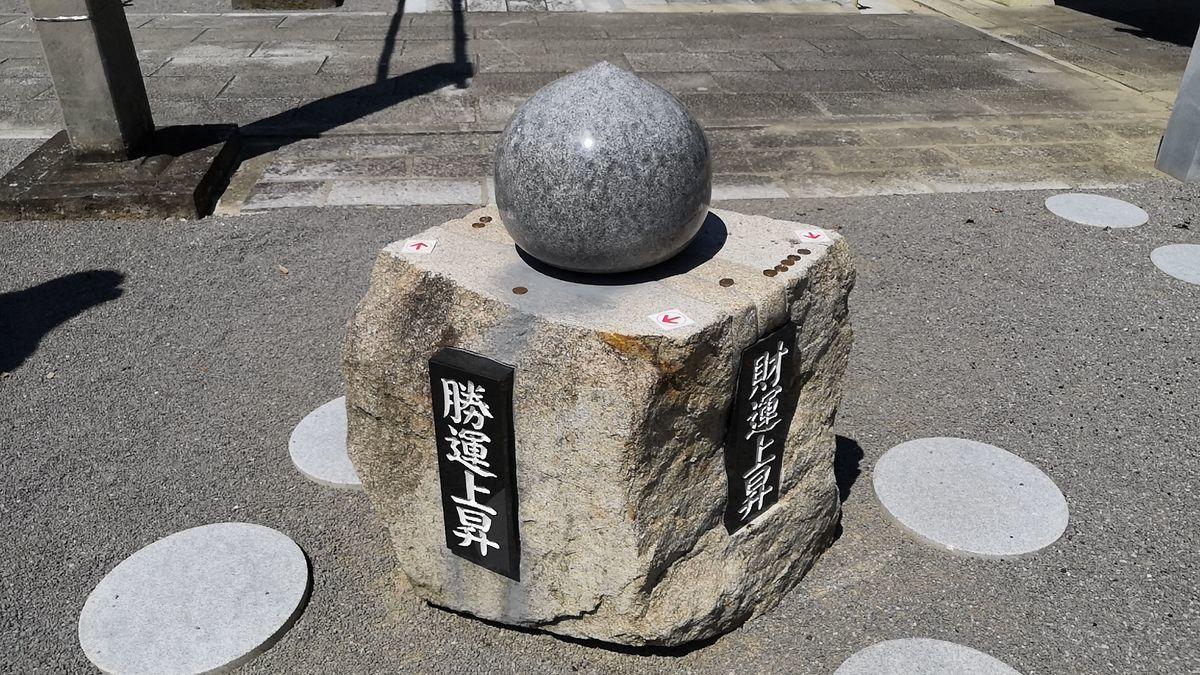 f:id:gouriki2020:20200908135257j:plain