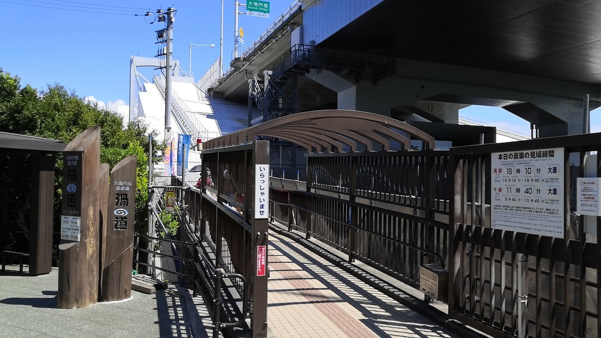 f:id:gouriki2020:20200908205148j:plain