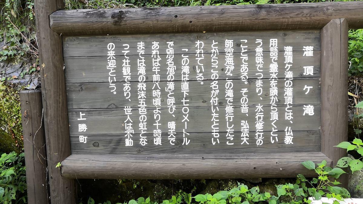 f:id:gouriki2020:20200911125136j:plain