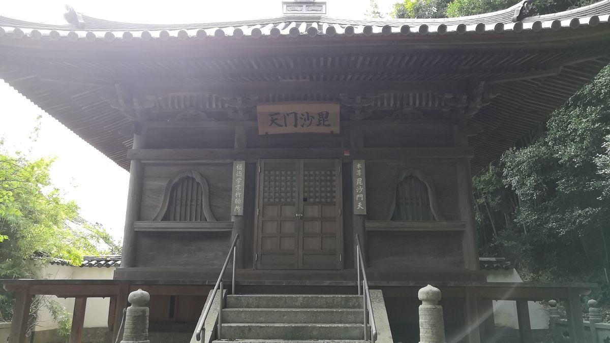 f:id:gouriki2020:20200915213043j:plain