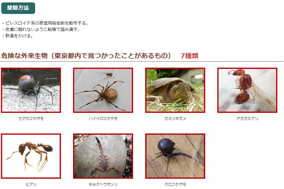 f:id:gouriki2020:20200921221402p:plain