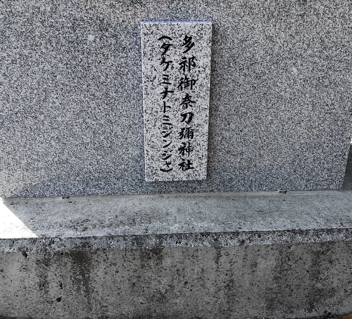 f:id:gouriki2020:20200923155920j:plain